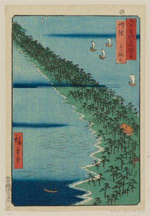 Utagawa Hiroshige: Tango Province: Ama no hashidate (Tango, Ama no hashidate), from the series Famous Places in the Sixty-odd Provinces [of Japan] ([Dai Nihon] Rokujûyoshû meisho zue) - Museum of Fine Arts