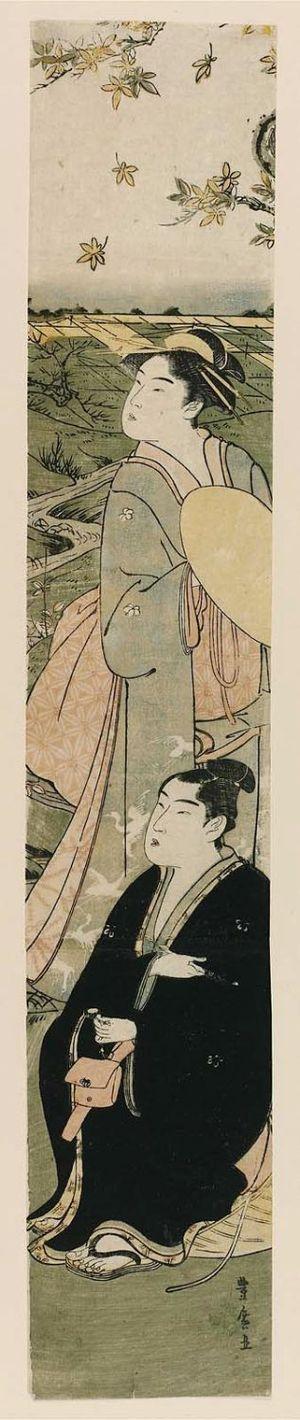 Utagawa Toyohiro: Travelling Couple in Autumn Landscape - Museum of Fine Arts