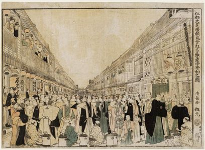 Torii Kiyonaga: First Gathering of Actors for the Kaomise Performances at the Great Theaters of Edo (Edo ôshibai kaomise kyôgen sôza chû yorizome no zu) - Museum of Fine Arts