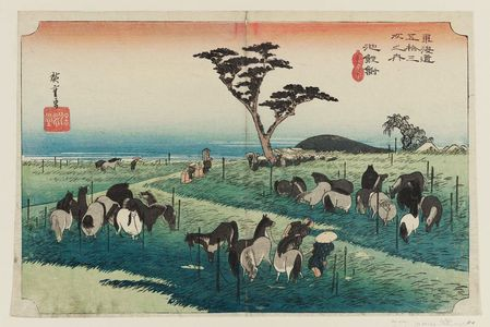 歌川広重: Chiryû: Early Summer Horse Fair (Chiryû, shuka uma ichi), second (?) state, from the series Fifty-three Stations of the Tôkaidô (Tôkaidô gojûsan tsugi no uchi), also known as the First Tôkaidô or Great Tôkaidô - ボストン美術館