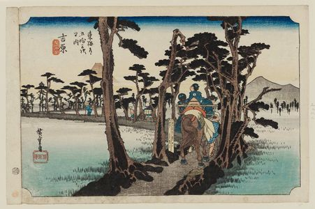 歌川広重: Yoshiwara: Mount Fuji on the Left (Yoshiwara, hidari Fuji), from the series Fifty-three Stations of the Tôkaidô Road (Tôkaidô gojûsan tsugi no uchi), also known as the First Tôkaidô or Great Tôkaidô - ボストン美術館