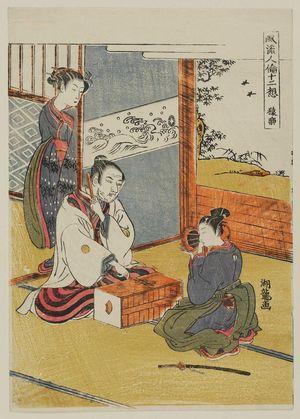 磯田湖龍齋: Nô Music (Sarugaku), from the series Fashionable Twelve Aspects of Human Relations (Fûryû jinrin jûni sô) - ボストン美術館