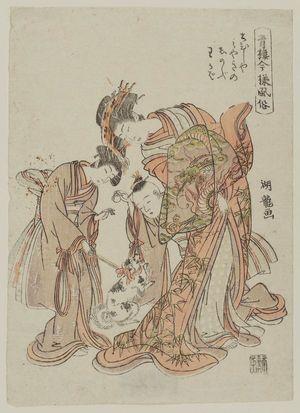 磯田湖龍齋: Miyagino of the Ôhishiya, kamuro Shinobu and Wakaba, from the series Modern Customs of the Pleasure Quarters (Seirô imayô fûzoku) - ボストン美術館
