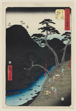 Utagawa Hiroshige: No. 11, Hakone: Night Procession in the Mountains (Hakone, sanchû yagyô no zu), from the series Famous Sights of the Fifty-three Stations (Gojûsan tsugi meisho zue), also known as the Vertical Tôkaidô - Museum of Fine Arts