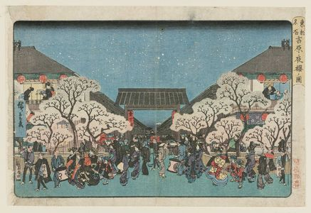 Utagawa Hiroshige: Cherry Blossoms at Night in the Yoshiwara (Yoshiwara yozakura no zu), from the series Famous Places in the Eastern Capital (Tôto meisho) - Museum of Fine Arts