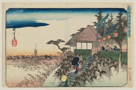 歌川広重: East Slope at Kanda Myôjin Shrine (Kanda Myôjin Higashizaka), from the series Famous Places in the Eastern Capital (Tôto meisho) - ボストン美術館