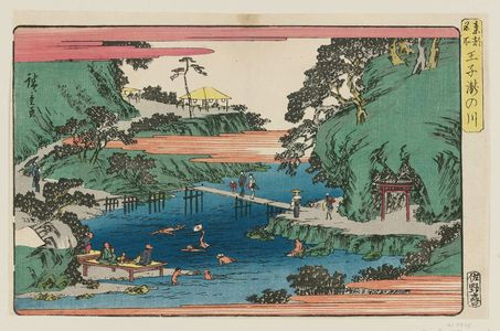 Utagawa Hiroshige: Waterfall River at Ôji (Ôji Takinogawa), from the series Famous Places in the Eastern Capital (Tôto meisho) - Museum of Fine Arts