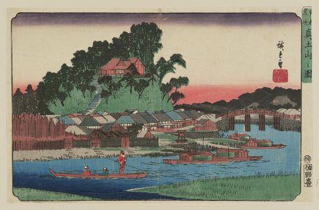 Utagawa Hiroshige: View of Matsuchiyama (Matsuchiyama no zu), from the series Famous Places in the Eastern Capital (Tôto meisho) - Museum of Fine Arts