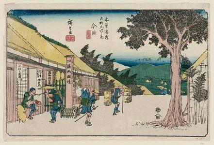 歌川広重: No. 60, Imasu, from the series The Sixty-nine Stations of the Kisokaidô Road (Kisokaidô rokujûkyû tsugi no uchi) - ボストン美術館