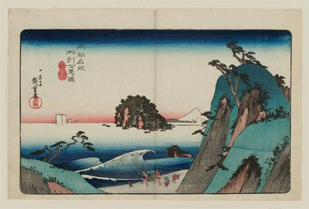 Utagawa Hiroshige: Seven-Mile Beach in Sagami Province (Sôshû Shichiri-ga-hama), from the series Famous Places in Our Country (Honchô meisho) - Museum of Fine Arts