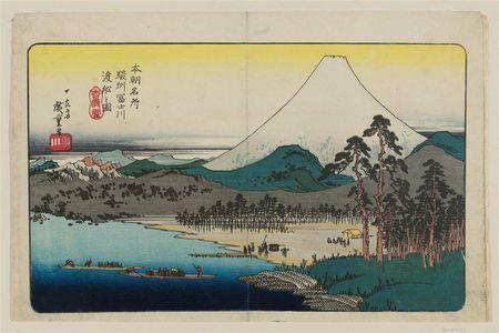 Utagawa Hiroshige: Ferry Boats on the Fuji River in Suruga Province (Sunshû Fujikawa watashibune no zu), from the series Famous Places in Our Country (Honchô meisho) - Museum of Fine Arts