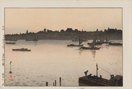 吉田博: Sumida River. Evening. Series: Tokyo Juni Dai - ボストン美術館