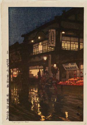 Yoshida Hiroshi: Kagurazaka-dôri (Kagurazaka-dôri, ugo no yoru [Night after Rain] ), from the series Twelve Scenes of Tokyo (Tôkyô jûni dai) - Museum of Fine Arts