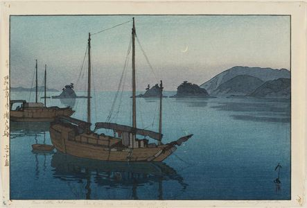 Yoshida Hiroshi: Three Little Islands (Mittsu kojima), from the series Inland Sea (Seto Naikai) - Museum of Fine Arts