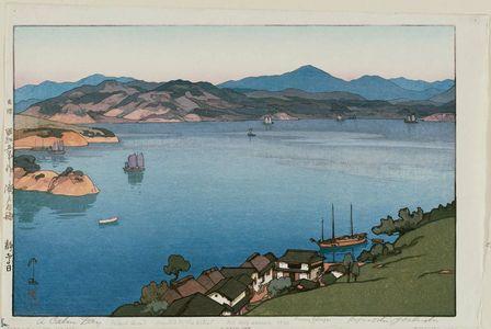 Yoshida Hiroshi: A Calm Day, from the series Inland Sea (Seto Naikai) - Museum of Fine Arts