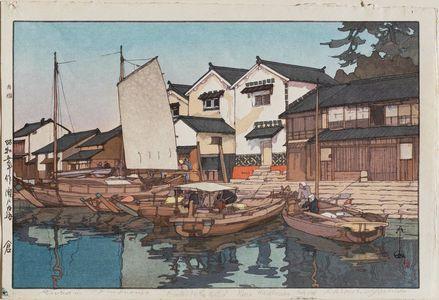吉田博: Warehouses at Tomonoura, from the series Inland Sea (Seto Naikai) - ボストン美術館