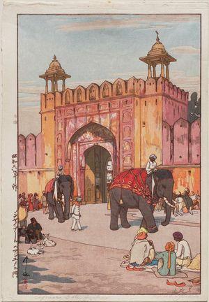 Yoshida Hiroshi: Ajmer Gate, Jaipur (Jaipuuru no Ajumeru mon) - Museum of Fine Arts