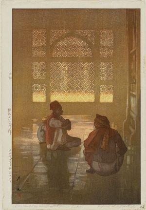 吉田博: A Window in Fatehpur-Sikri (Fuwatepuuru Shikuri) - ボストン美術館