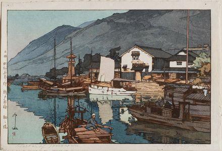 吉田博: Harbor of Tomonoura (Tomo no minato), from the series Inland Sea (Seto naikai) - ボストン美術館