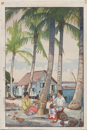 吉田博: Singapore (Shingapooru) - ボストン美術館