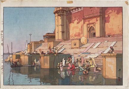 吉田博: Ghat in Benares (Benaresu no gatto) - ボストン美術館