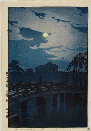 吉田博: Hirakawa Bridge (Hirakawa-bashi), from the series Twelve Scenes of Tokyo (Tôkyô jûni dai) - ボストン美術館