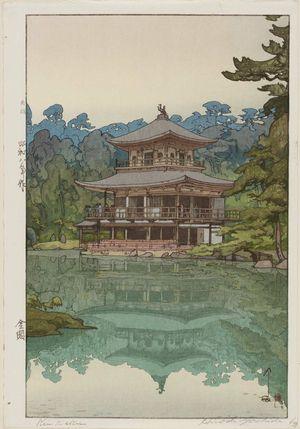 吉田博: The Golden Pavilion (Kinkaku) - ボストン美術館