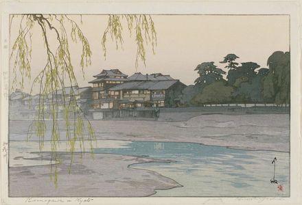 吉田博: Kamogawa [Kamo River] in Kyoto (Kamogawa) - ボストン美術館