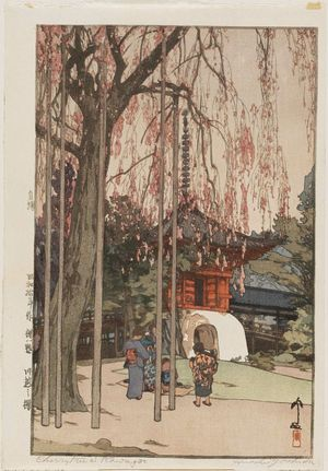 吉田博: Cherry Tree in Kawagoe (Kawagoe no sakura), from the series Eight Scenes of Cherry Blossoms (Sakura hachidai) - ボストン美術館