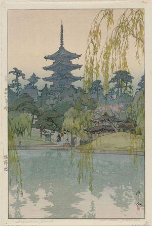 Yoshida Hiroshi: Sarusawa Pond (Sarusawa ike) - Museum of Fine Arts