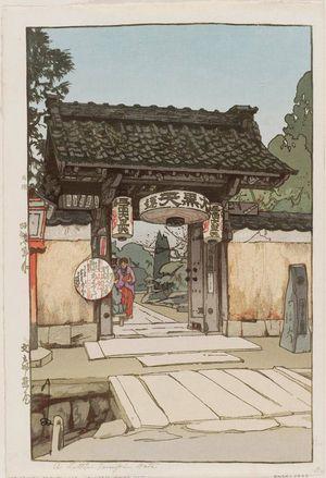 吉田博: A Little Temple Gate - ボストン美術館