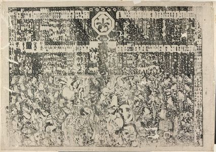 鳥居清満: Kabuki theater program (tsuji banzuke) - ボストン美術館
