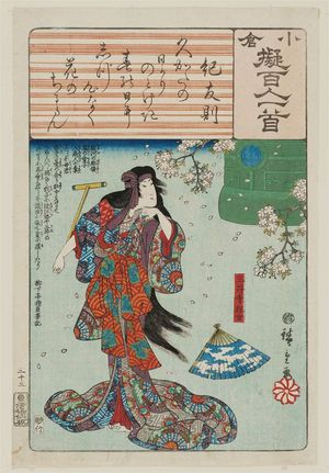 Utagawa Hiroshige: Poem by Ki no Tomonori: The Madwoman of Mii Temple (Mii-dera no kyôjo), from the series Ogura Imitations of One Hundred Poems by One Hundred Poets (Ogura nazorae hyakunin isshu) - Museum of Fine Arts