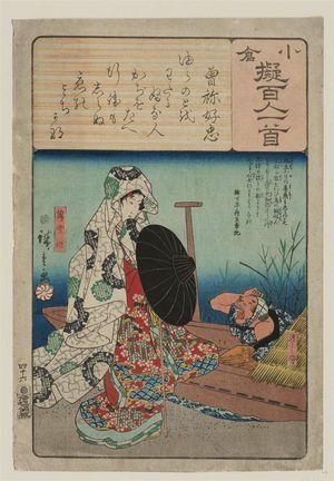 Utagawa Hiroshige: Poem by Sone no Yoshitada: Usuyuki-hime and the Ferryman (watashimori), from the series Ogura Imitations of One Hundred Poems by One Hundred Poets (Ogura nazorae hyakunin isshu) - Museum of Fine Arts