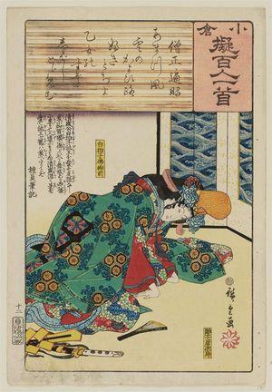 Utagawa Hiroshige: Poem by Sôjô Henjô: The Shirabyôshi Dancer Hotoke Gozen, from the series Ogura Imitations of One Hundred Poems by One Hundred Poets (Ogura nazorae hyakunin isshu) - Museum of Fine Arts