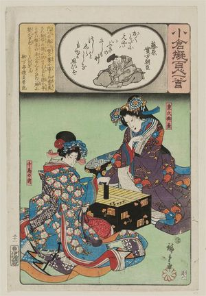 歌川広重: Poem by Fujiwara Sanekata Ason: Shigeuji's Wife and Chidori no mae, from the series Ogura Imitations of One Hundred Poems by One Hundred Poets (Ogura nazorae hyakunin isshu) - ボストン美術館