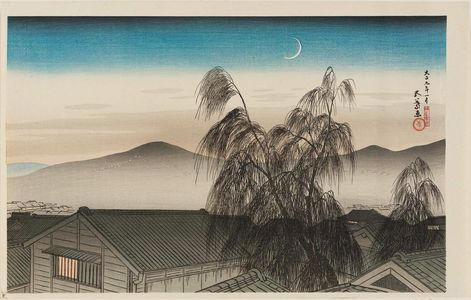 Hashiguchi Goyo: Evening Moon at Kobe (Kôbe no yoizuki) - Museum of Fine Arts