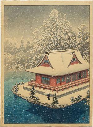 Kawase Hasui: Inokashira in Snow (Inokashira no yuki) - Museum of Fine Arts
