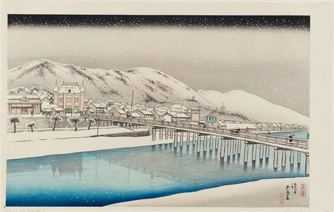 Hashiguchi Goyo: The Great Bridge at Sanjô in Kyoto (Kyôto Sanjô Ôhashi) - Museum of Fine Arts