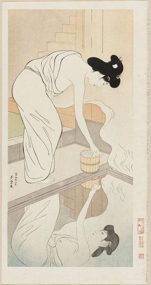橋口五葉: Hot spring - ボストン美術館