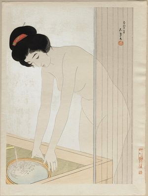 Hashiguchi Goyo: Woman Filling Basin at Sink - Museum of Fine Arts