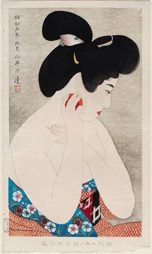 朝井清: Applying Make-up (Keshô), from the series Two Views of Modern Fashions (Kindai jisei yosooi no uchi ni) - ボストン美術館
