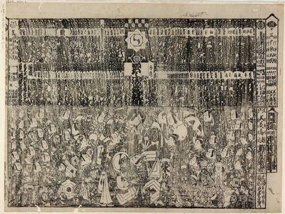 Torii Kiyomine: Kabuki theater program - Museum of Fine Arts