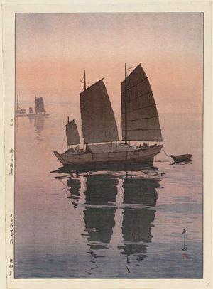 吉田博: Sailboats: Evening (Hansen, yû), from the series Inland Sea (Seto Naikai shû) - ボストン美術館