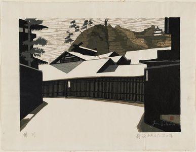 関野準一郎: Kakegawa of the Fifty Three Tokaido Stations - ボストン美術館