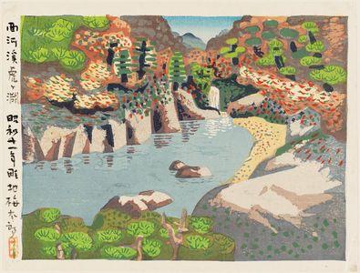 Azechi Umetaro: Toragabuchi - ボストン美術館