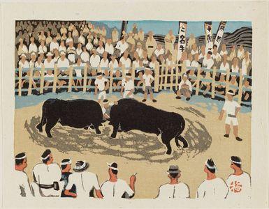 Azechi Umetaro: Bulls Fighting - ボストン美術館