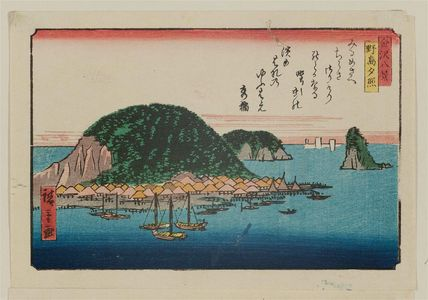 Utagawa Hiroshige: Sunset Glow at Nojima (Nojima yûshô), from the series Eight Views of Kanazawa (Kanazawa hakkei) - Museum of Fine Arts