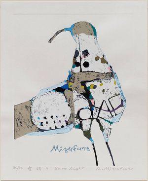 Mizufune Rokushû: Snow Light (Yuki akari) - ボストン美術館