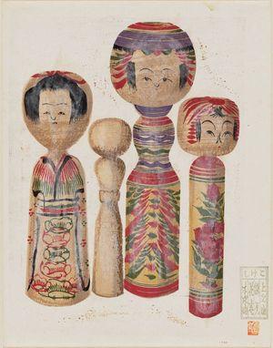 関野準一郎: The Kokeshi Dolls: Kami no yama, Kamasaki, Hanamaki, and Kijiyama - ボストン美術館